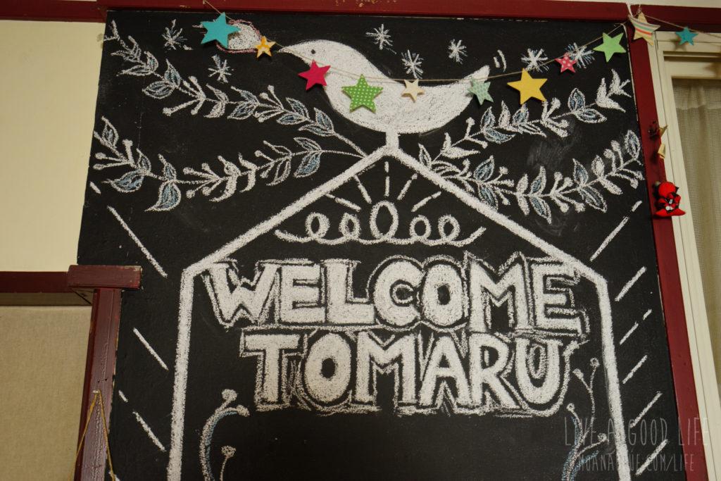 ゲストハウスとまる黒板
