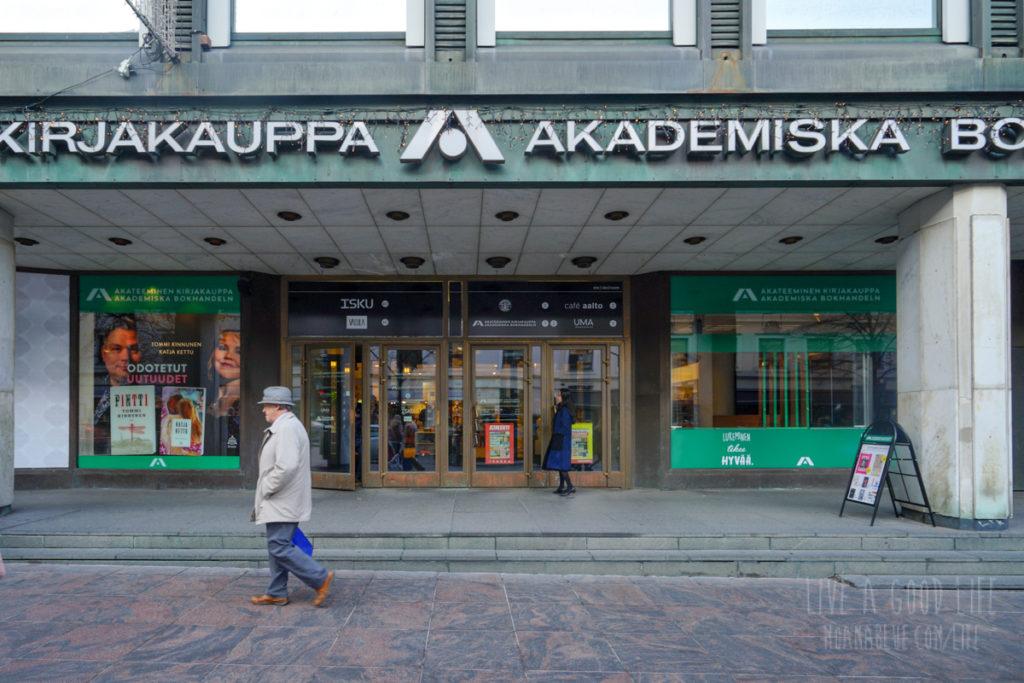 ヘルシンキ・アカデミア書店のエントランス