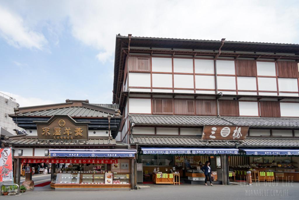 成田・新勝寺前の栄屋羊羹店