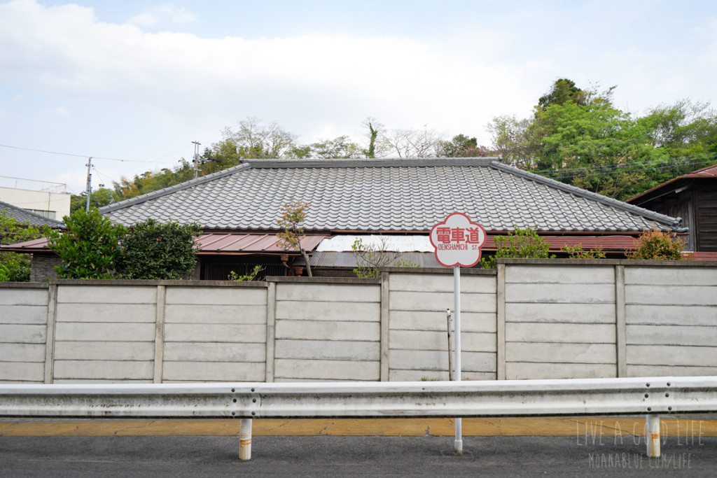 成田山・電車道の看板
