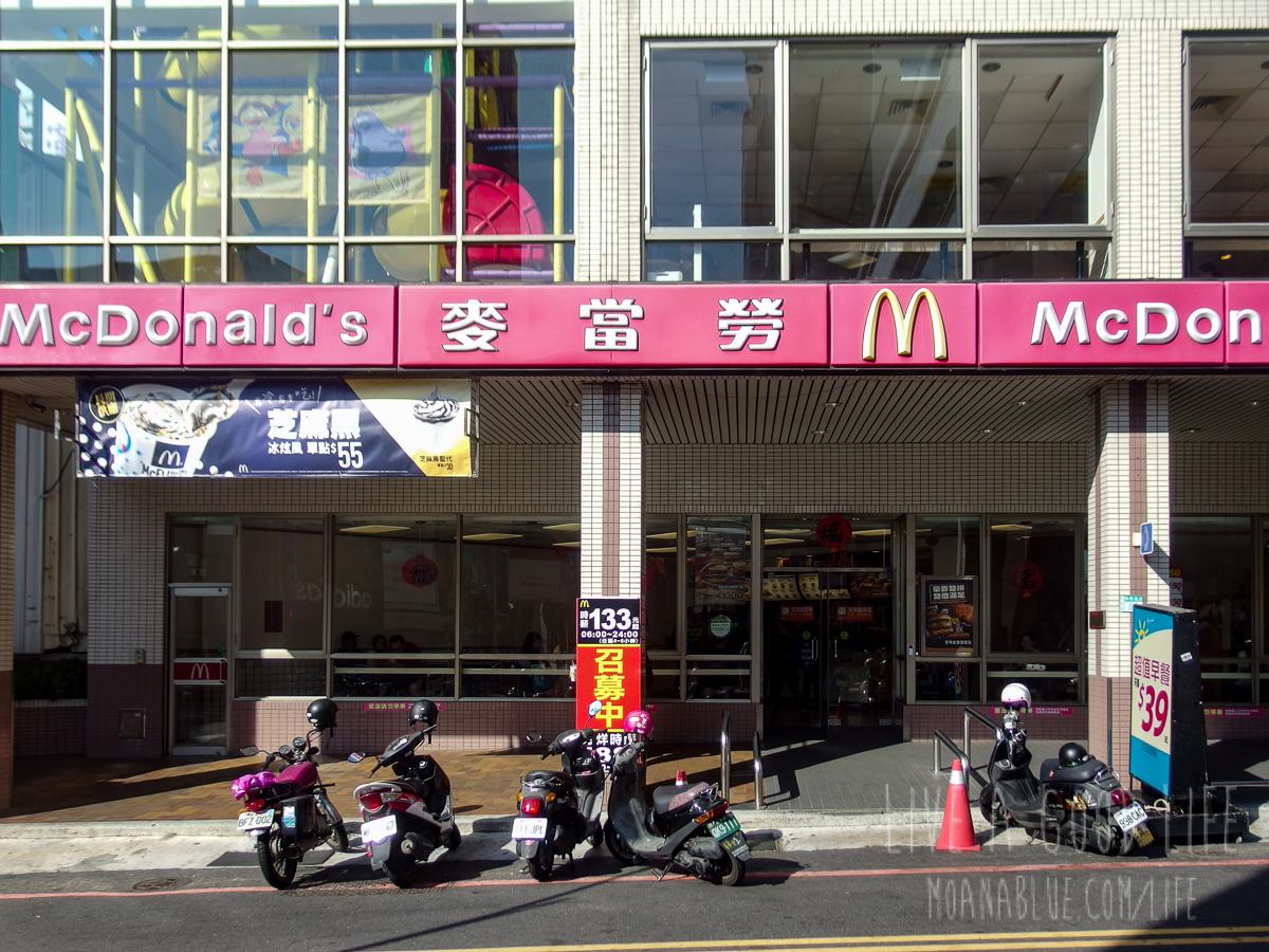 これは台南にあったマクドナルド。文字が中国本土友違う