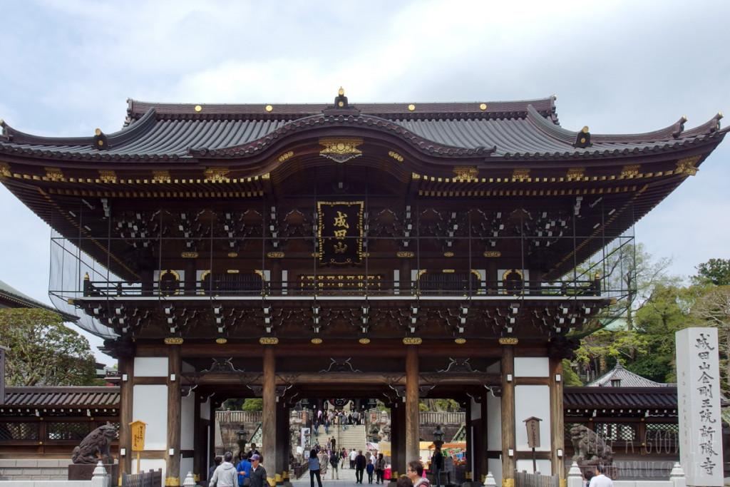 成田山新勝寺入口