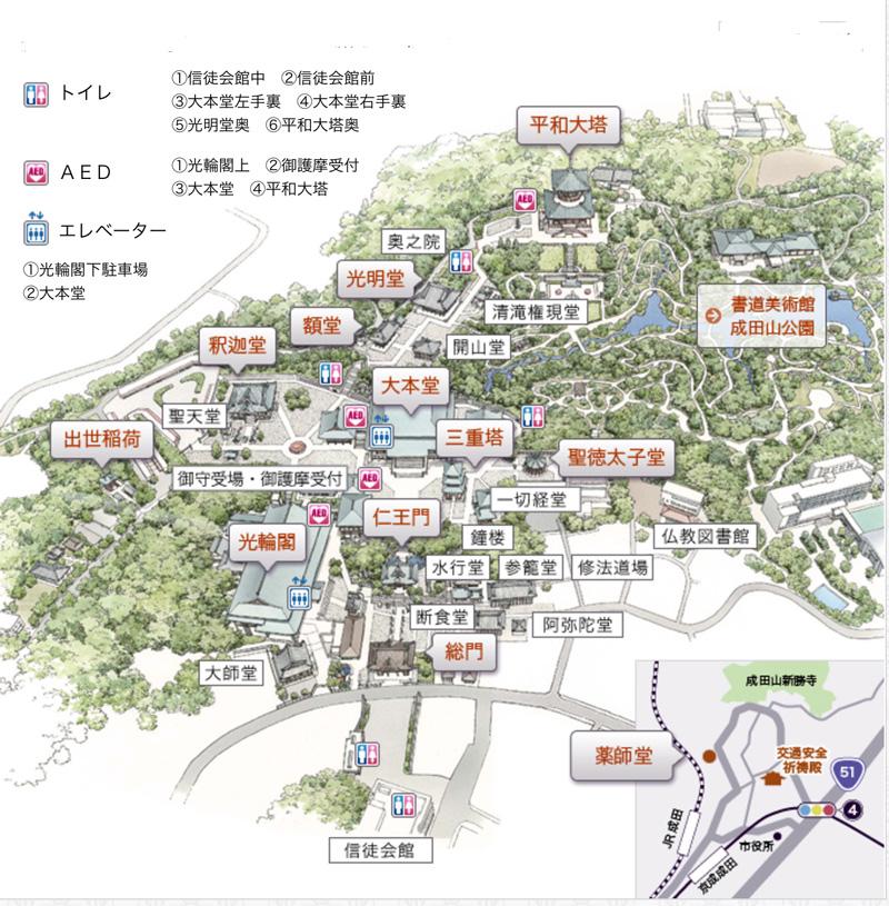 新勝寺と成田山公園の見取り図