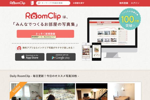 roomclip_cap