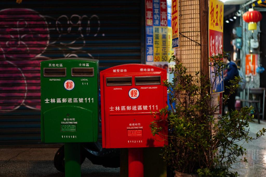 台湾 郵便ポスト