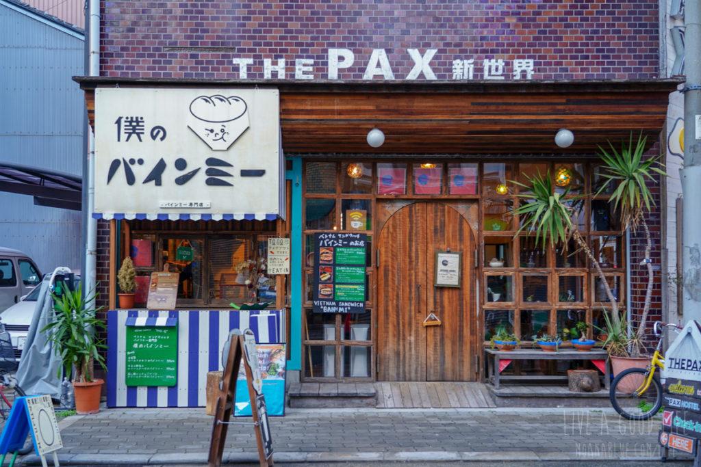 The PAX Hostel
