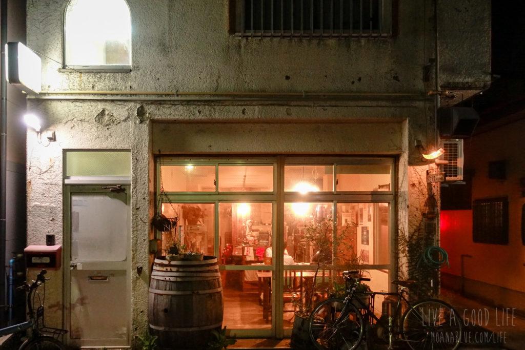 名瀬の食堂